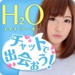 H2O-thum
