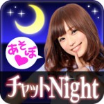 chatnight-0