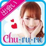 chururu-0