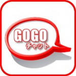 gogochat-0