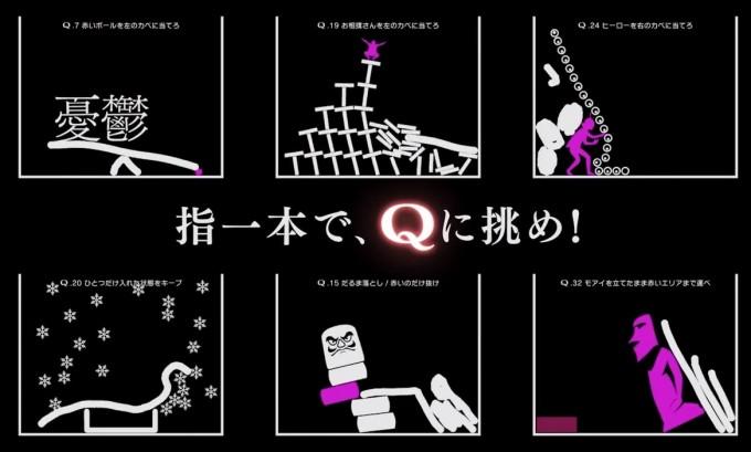 「Q アプリ」の画像検索結果