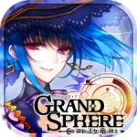 GrandSphere-7
