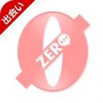 deaizero-0