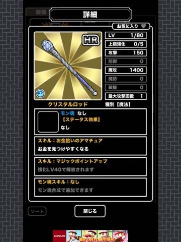 clusterbattle-5