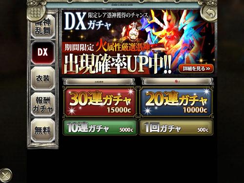code-x4