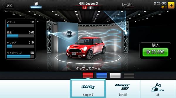 csr-racing1