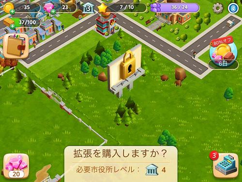 dreamcity2