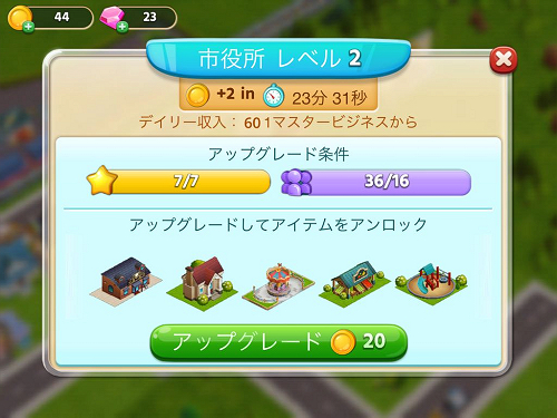 dreamcity5