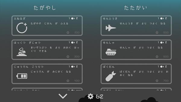 hitotagayashi4