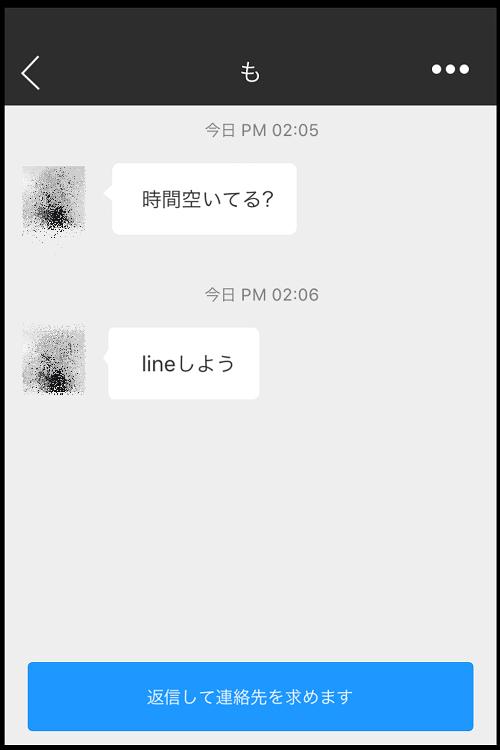 otonahimitsu8
