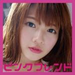 pinkfriend-0