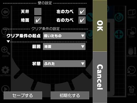 qcraft2
