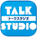 talkstudio