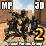 SpecialForces-0