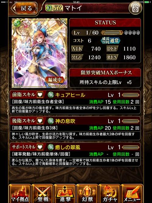 dragongenesis6