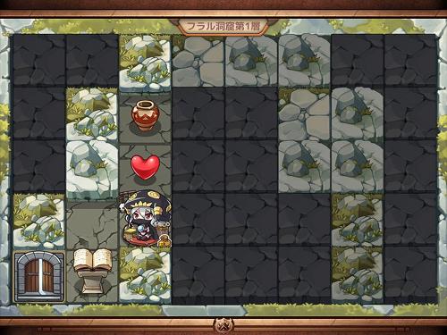 elementalleague1
