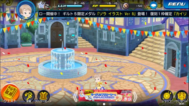 kingdomhearts-u1