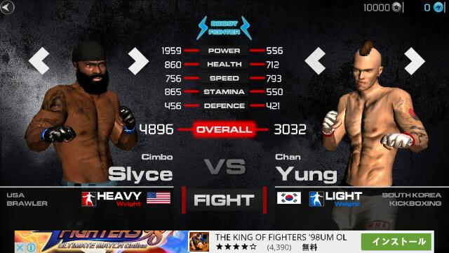 mma-fightingclash1
