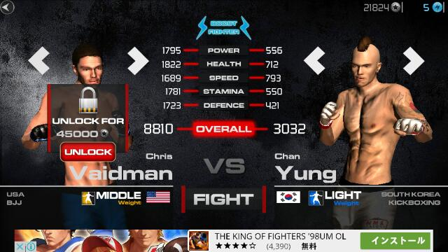 mma-fightingclash6
