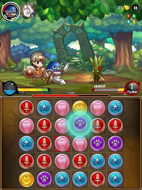 puzzle-guardians2