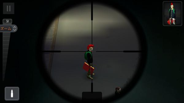 sniper3dassassin2