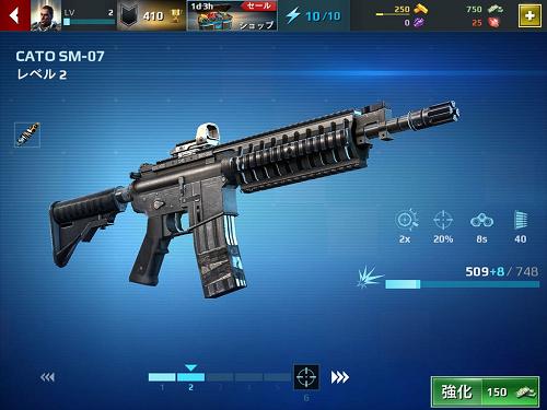 sniperfury4