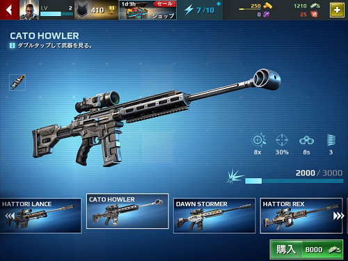 sniperfury5