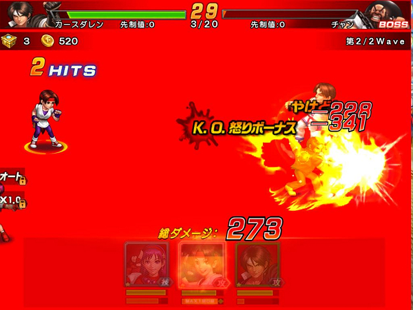 thekingoffighters-98umol3