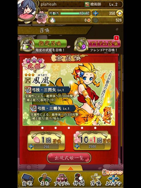 utsushiyonotobari5
