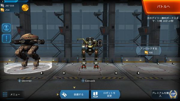 war-robots1