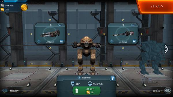war-robots4