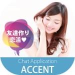accent-0