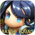 battlesquad
