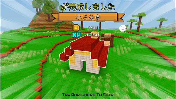 blockcraft-3d2