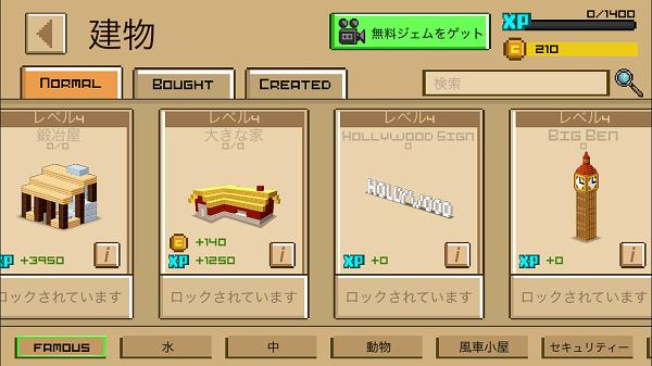 blockcraft-3d3