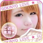 gokinjogps-0