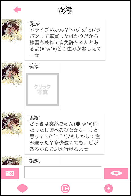 konyanohimitsu2