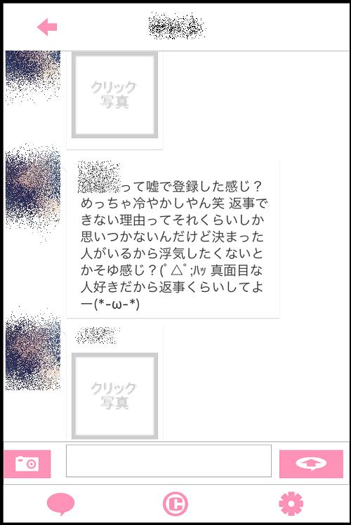 konyanohimitsu3
