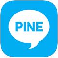 pinechat