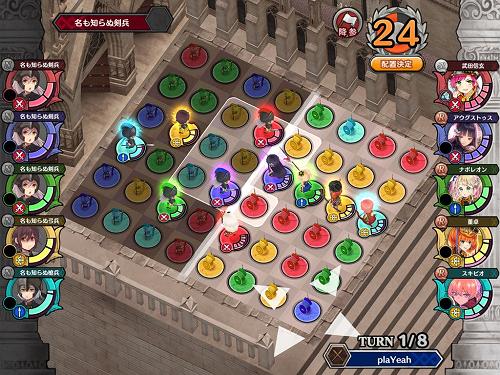 puzzleofempire1