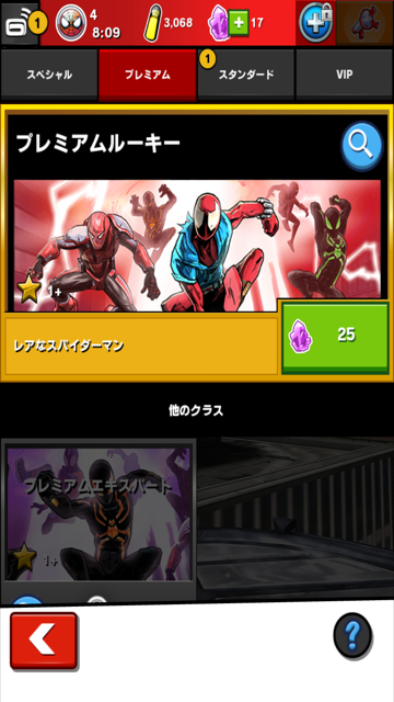 spiderman-unlimited4