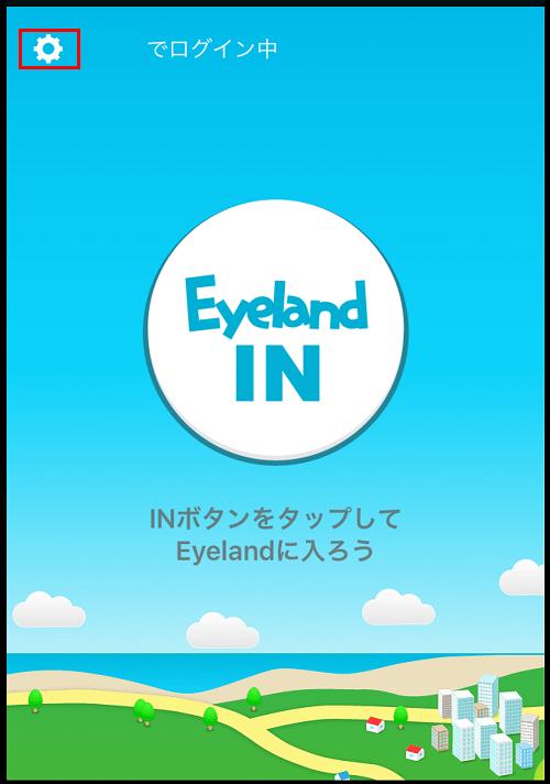eyeland4