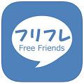 freefriends