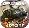 gunshipbattle-secondwar