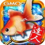 kingofgoldfish-0