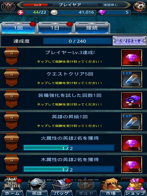 devilbreaker5