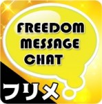 freemessage-0