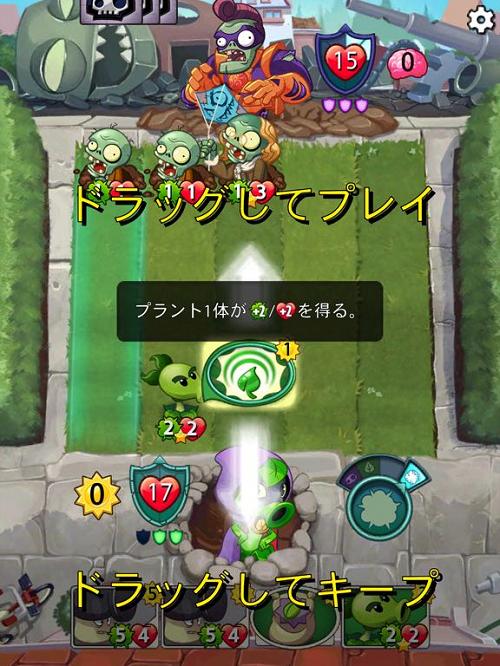 plantvszombie3