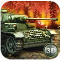 tankbattle3d