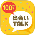 wondertalk